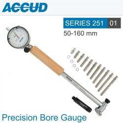 PRECISION BORE GAUGE 50-160MM