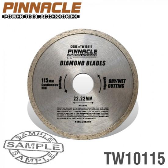 DIAMOND BLADE CONT.RIM 115X22.22MM PINNACLE
